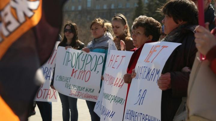 Протестующие против роста тарифов ЖКХ обвинили прокуратуру в «крышевании»