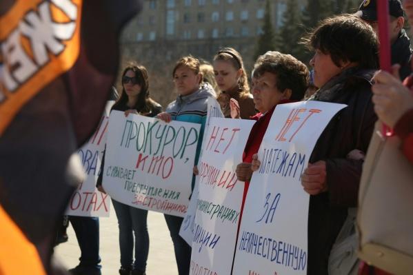 На пикет собралось около 30–40 участников с плакатами и растяжками