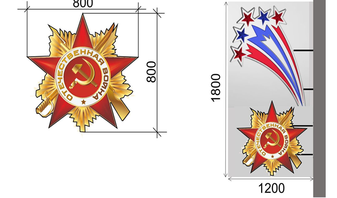 Новосибирск заказал украшение улиц ко Дню Победы
