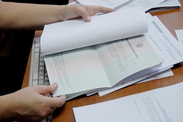 Заявление в Арбитражный суд НСО подано 11 апреля<br>