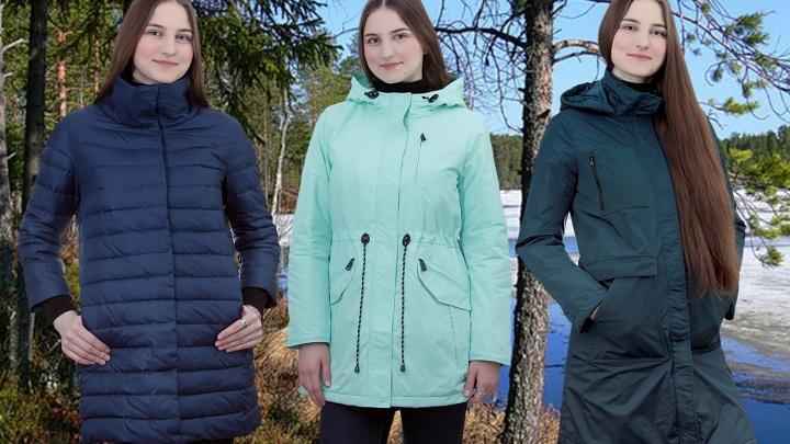 «Пять сезонов» снизил цены на модную, красивую верхнюю одежду на 80 %