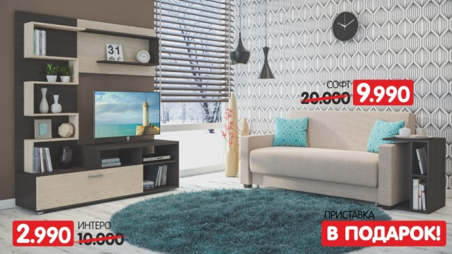 В Сибири открыт сотый по счету салон «Много Мебели»