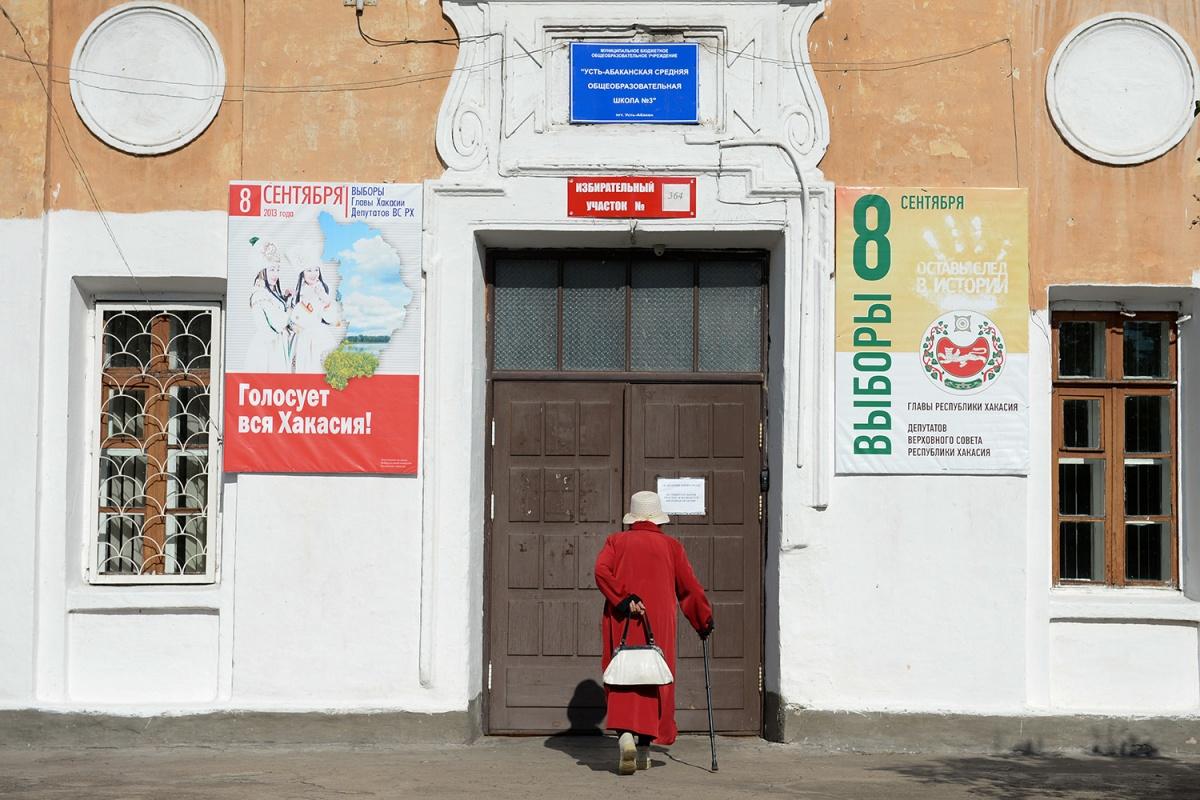 Руководитель Хакасии окрестил Новосибирск «колхозом идеревней»