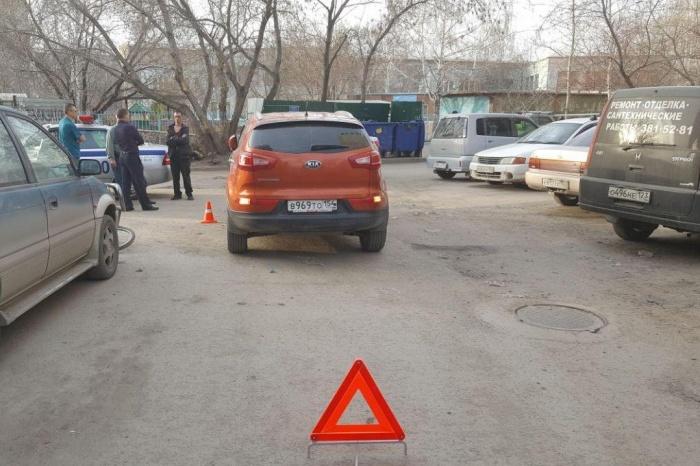 Место аварии