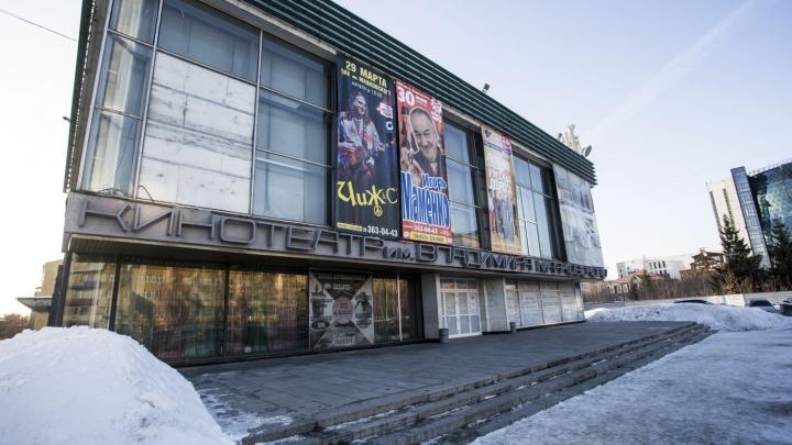 Кинотеатр им. Маяковского снесут и построят на его месте бизнес-центр
