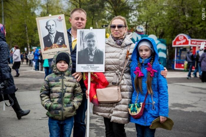 Штендеры «Бессмертного полка»новосибирцы пронесут по улицам города 9 мая