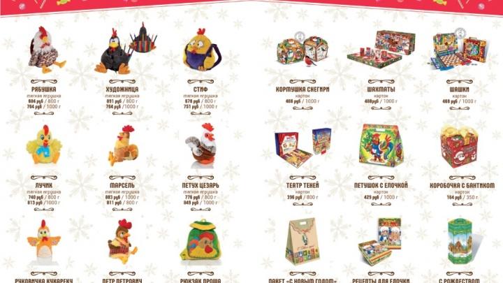Большой выбор сладких подарков представлен в сети магазинов «Шоколадка»