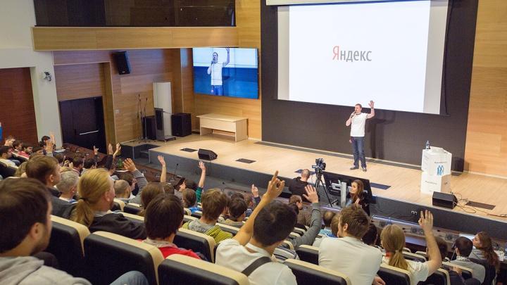 «Яндекс» открыл бесплатный учебный центр для айтишников