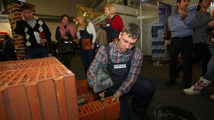 Чемпионат WorldSkills для строителей пройдет на выставке «Строительство и архитектура» в Красноярске