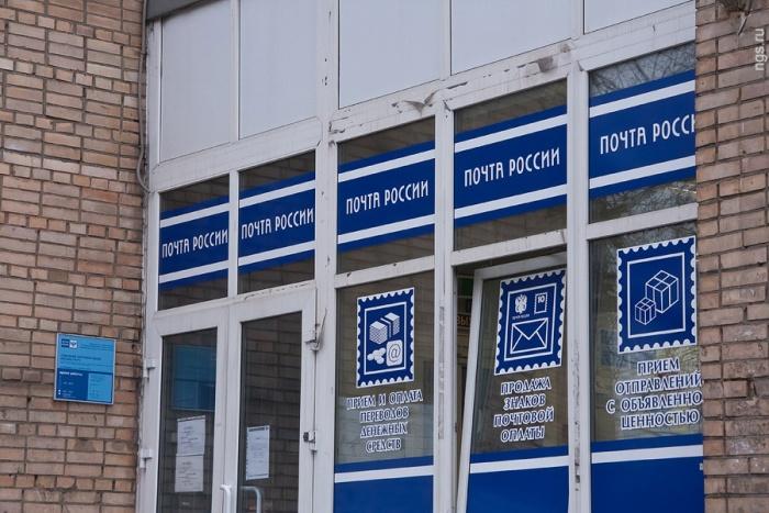 На Китай приходится  90 %  международных почтовых отправлений в Россию