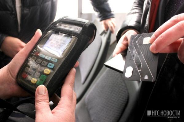 """Терминал для бесконтактной оплаты в троллейбусе <nobr class=""""_"""">№ 2</nobr>"""