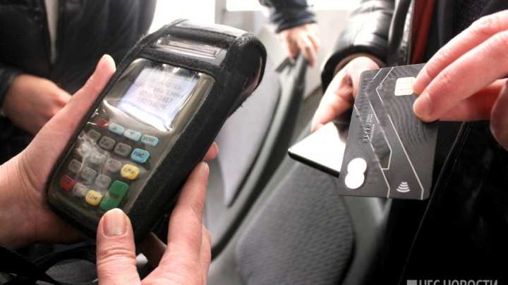 Власти заказали 400 терминалов для бесконтактной оплаты проезда в трамваях
