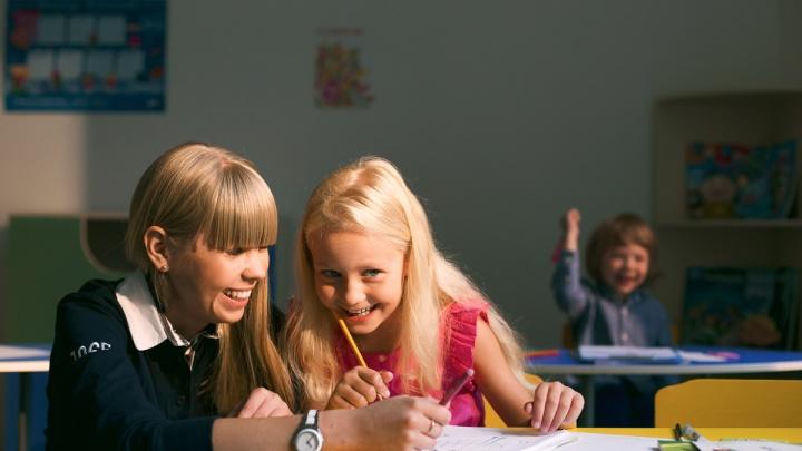 EF English First устраивает для детей и подростков английский праздник