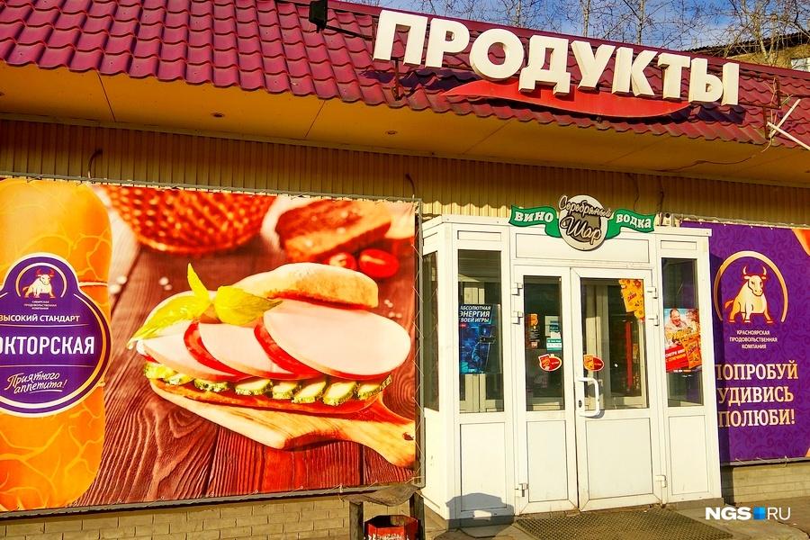 Игровые Автоматы Купить Омск Омск