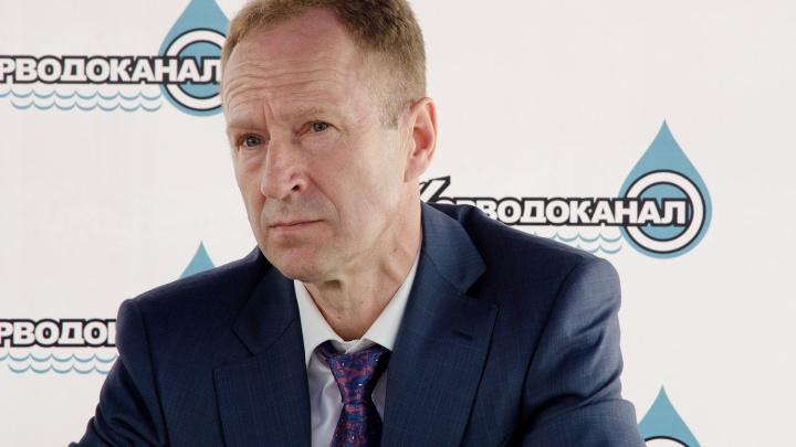 Директор «Горводоканала» отчитался о своей зарплате — 195 тысяч в месяц