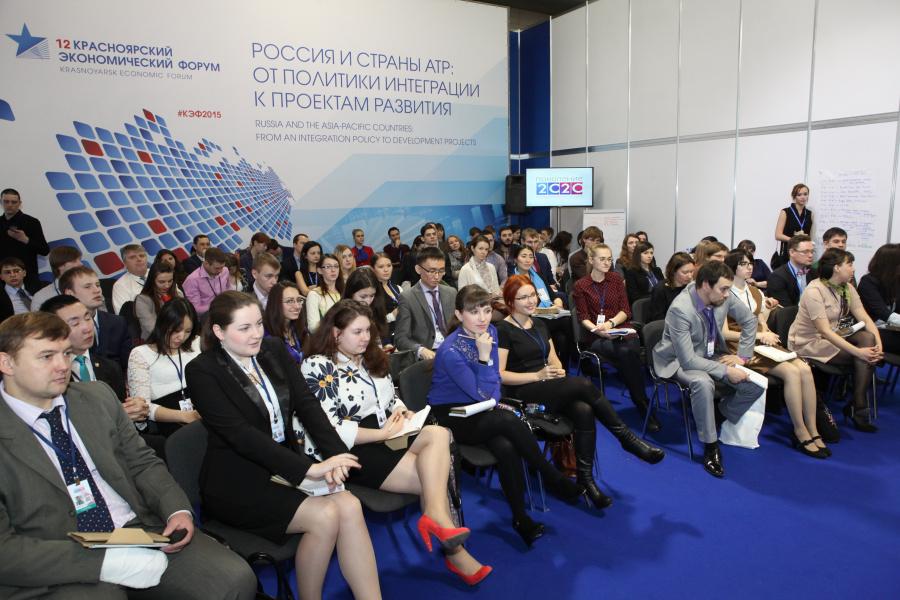 Экономический форум могут поделить между Красноярском иКалининградом