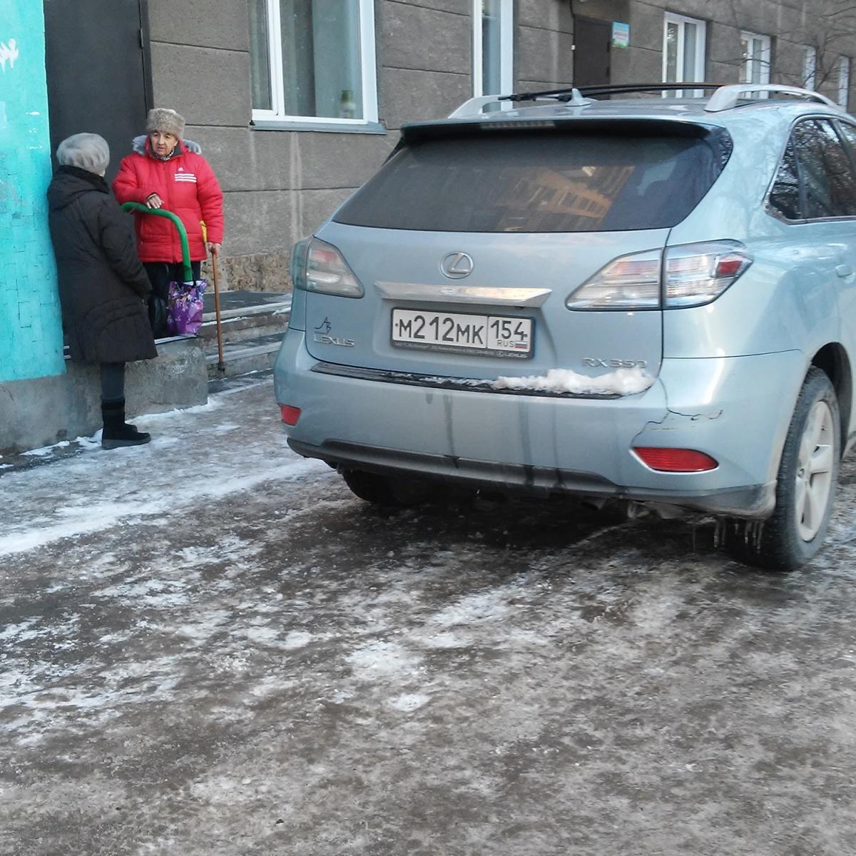 «Я паркуюсь как чудак»: не выпущу! (фото)