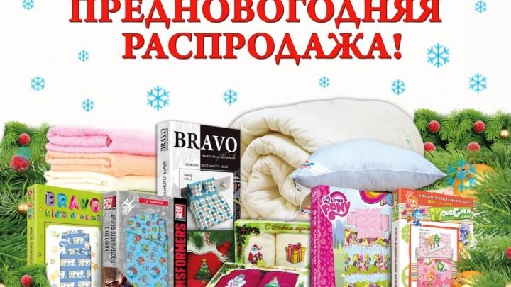 Что положить под елку: новосибирцы все чаще выбирают практичные подарки