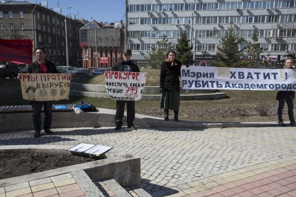 Около 15 человек вышли на протест против сноса зданий и вырубки деревьев в Новосибирске