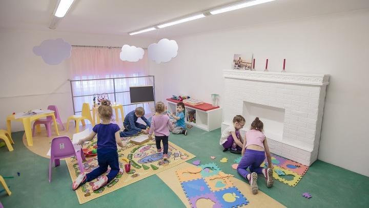 В Новосибирске открылся центр распознавания спортивных талантов у детей