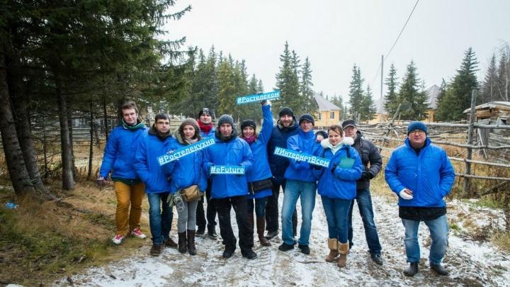«Ростелеком» обеспечил доступом в интернет еще 14 малых сел Красноярского края в рамках проекта УЦН
