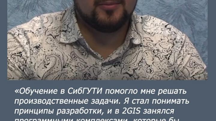 Программирование дистанционно в СибГУТИ: получить высшее образование без багов