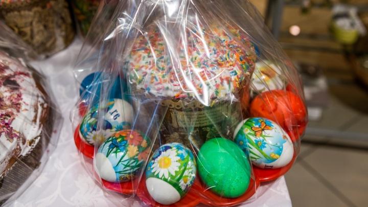 Пост сдали: что и почем продают к празднику Пасхи в магазинах Новосибирска