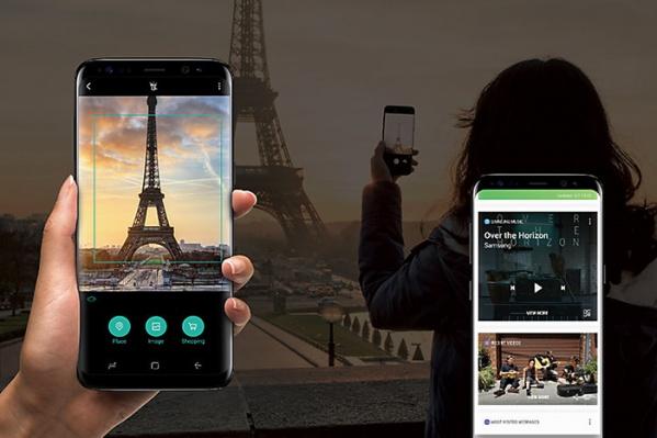 Samsung Galaxy S8+<br>