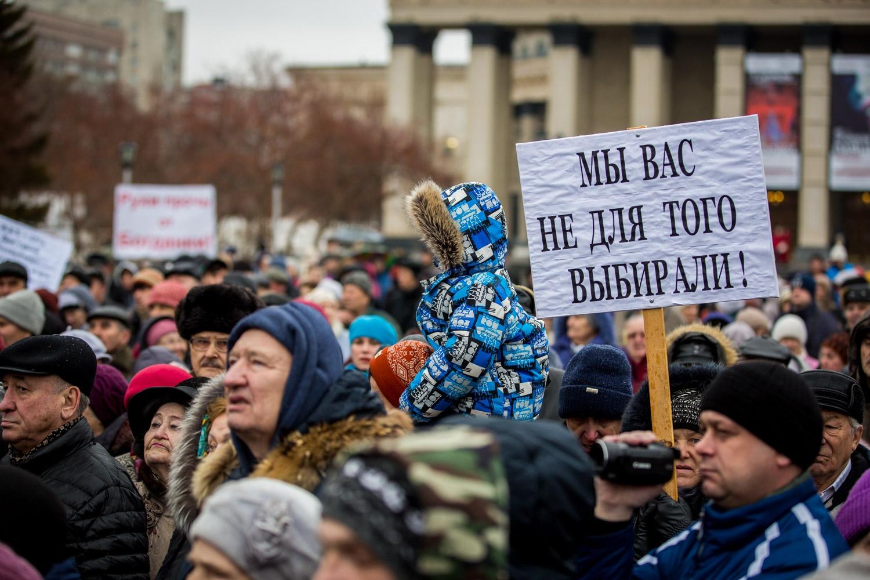 Фото Александра Ощепкова<br><br>