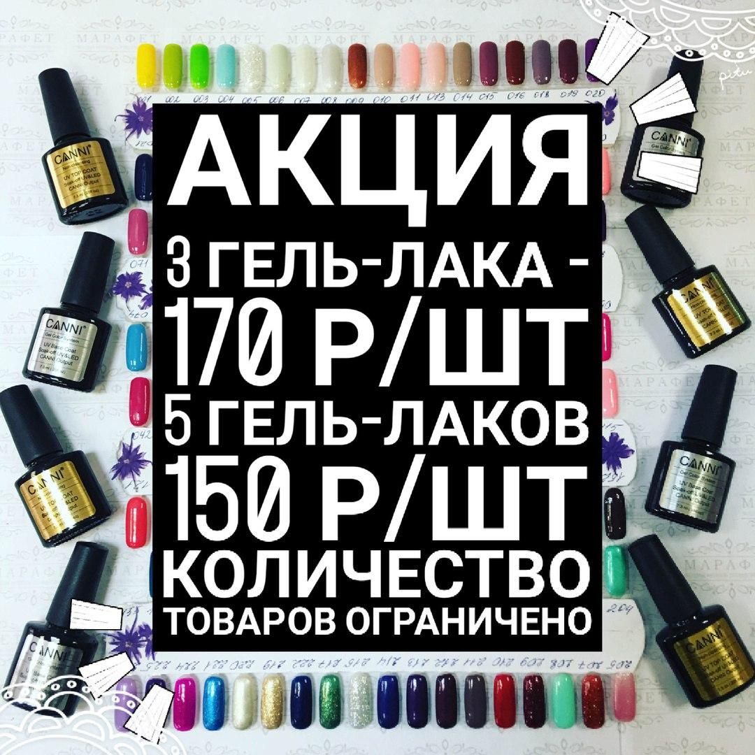 Бердск магазины косметики