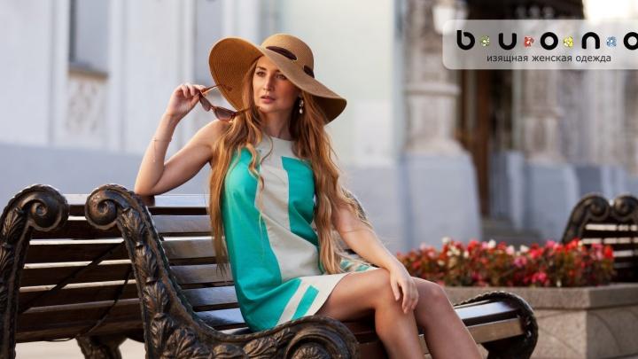 Магазин BUONO откроется в Академгородке