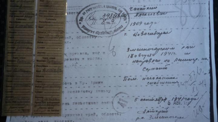 У пропавшего в Великую Отечественную войну солдата нашлись родственники под Новосибирском