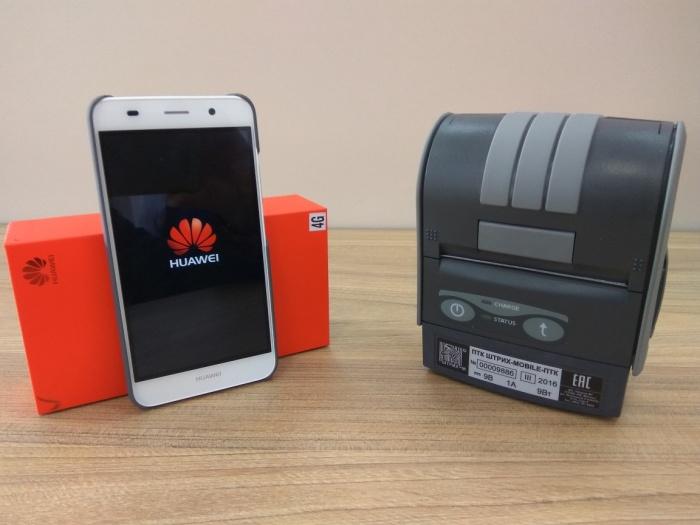 Новосибирским почтальонам выдали мобильные терминалы для оплаты ЖКХ и штрафов (фото)