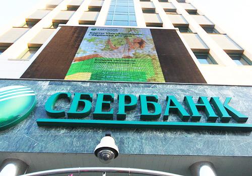 Сбербанк приглашает красноярцев на бесплатный семинар, посвященный инвестиционной деятельности
