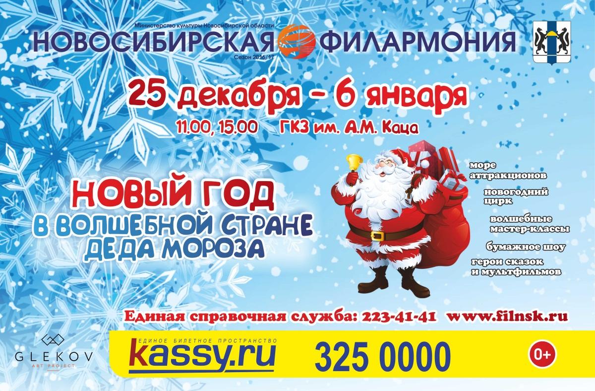 Партийные активисты поздравили пациентов детской многопрофильной клиники Тольятти