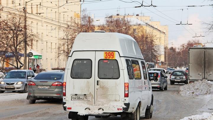 Перевозчик снизил стоимость проезда на месяц в честь дня рождения Ленина