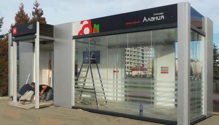 Остановка компании «Дизфор» в Ингушетии