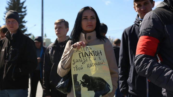 Новосибирские дальнобойщики вышли на очередной пикет против «Платона»