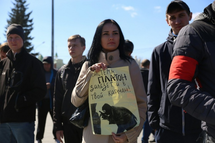 Организаторы согласовали с властями акцию в формате пикета
