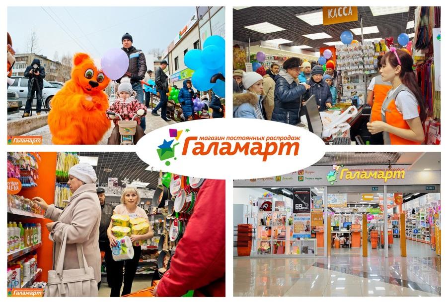 Красноярск Народные Знакомства
