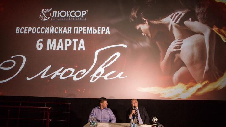 Режиссер «Мастера и Маргариты» презентовал в Новосибирске фильм с откровенными сценами