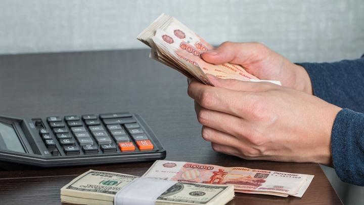 Названа самая прибыльная работа в Сибири и регионы с самыми большими зарплатами