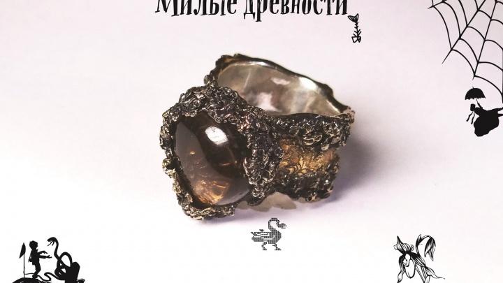 В Новосибирске проходит выставка-продажа авторских украшений из серебра братьев Глазуновых