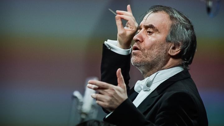 Валерий Гергиев и Симфонический оркестр Мариинского театра выступят в Новосибирской филармонии