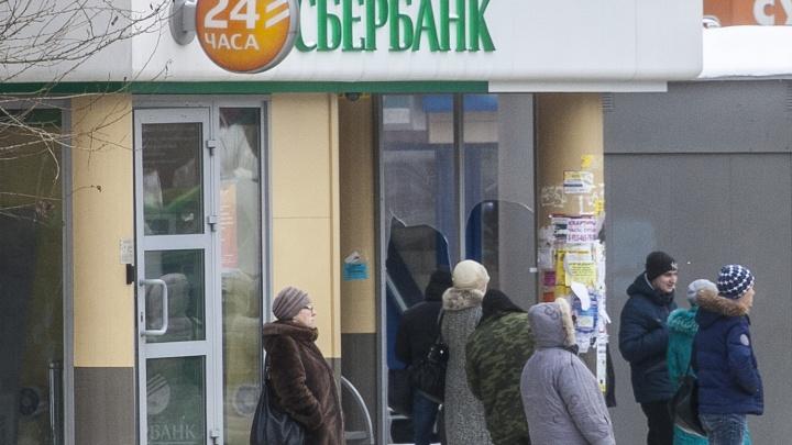 Сбербанк прокомментировал жалобы запертой в офисе клиентки