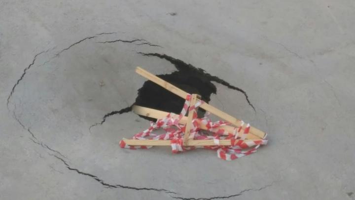 В соседнем с «домом на костылях» дворе провалился тротуар