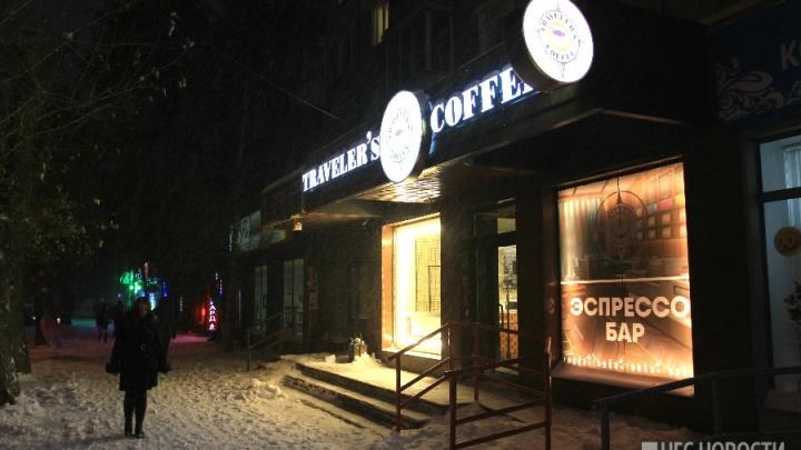 Полиция обыскала офис и квартиру директора Traveler's Coffee