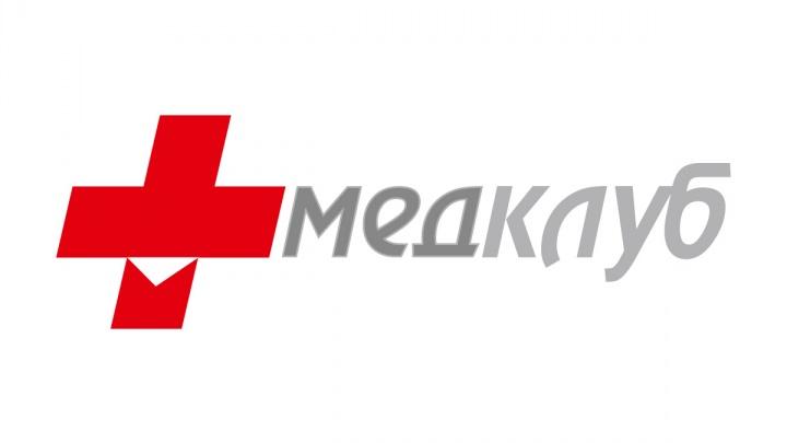 Рецепты от врача. Новосибирск готовится к сезону простуд!