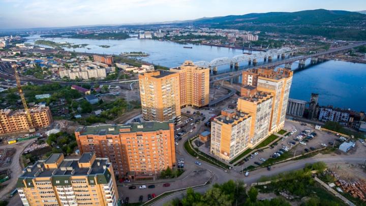 Рынок недвижимости Красноярска-2016: только факты и прогноз на 2017 год