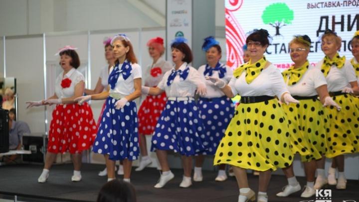 Конкурс «Супербабушка» пройдет в Красноярске в День пожилых людей